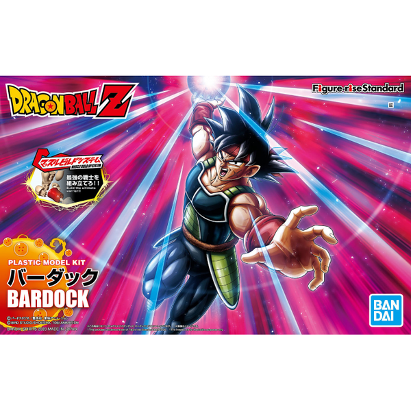 Bandai Figure Rise Standard Bardock package artwork