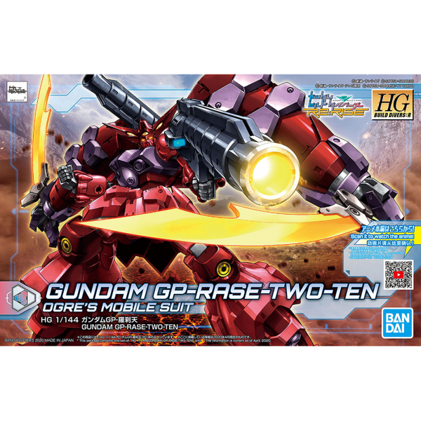 Bandai 1/144 HGBD:R Gundam GP-Rase-Two-Ten package artwork