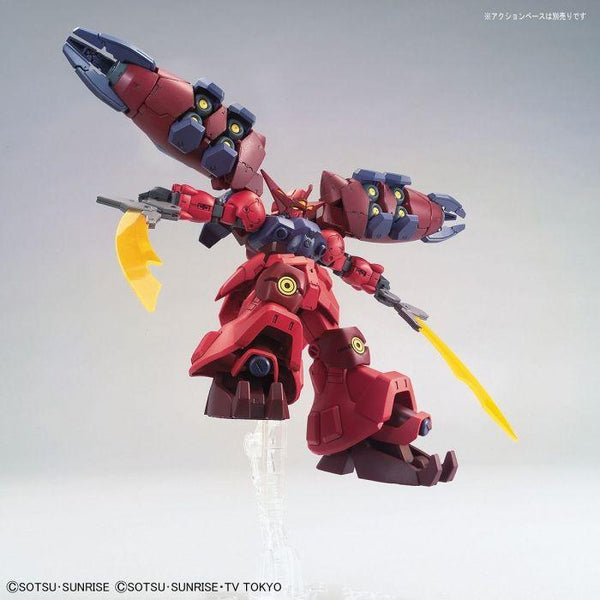 Bandai 1/144 HGBD:R Gundam GP-Rase-Two-Ten with ogre swords