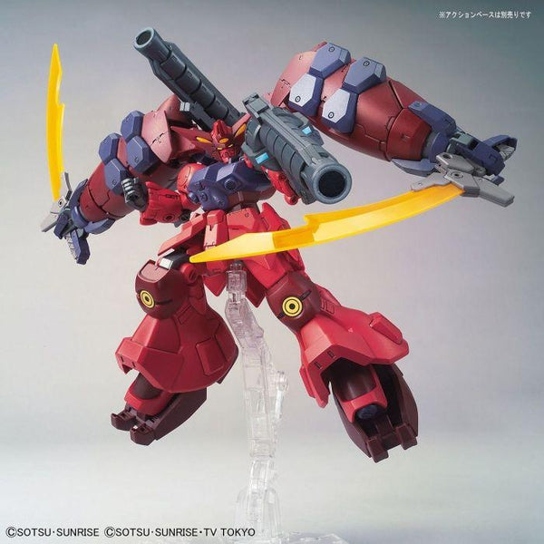 Bandai 1/144 HGBD:R Gundam GP-Rase-Two-Ten  action pose 2