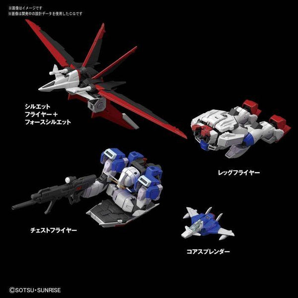 Bandai 1/144 RG Force Impulse Gundam different components can be recreated