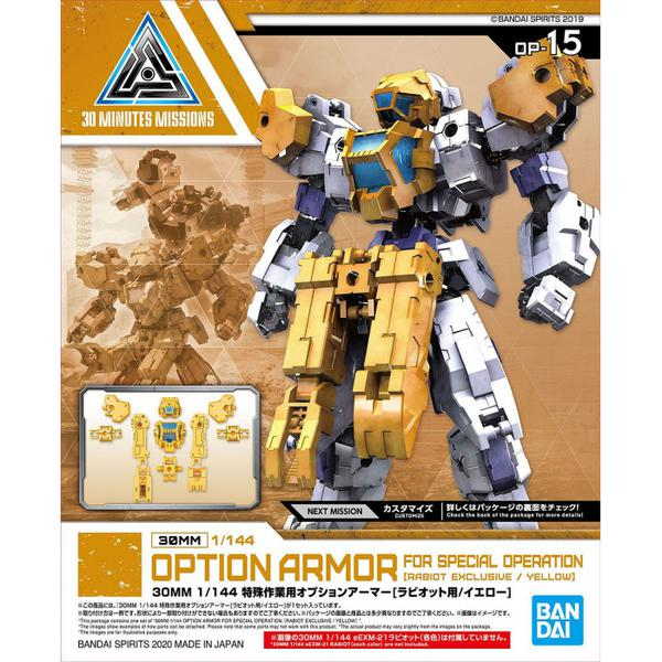 Bandai 1/144 NG 30MM eEXM-21 Option Armour Base Attack for Rabiot (Yellow) package artwork