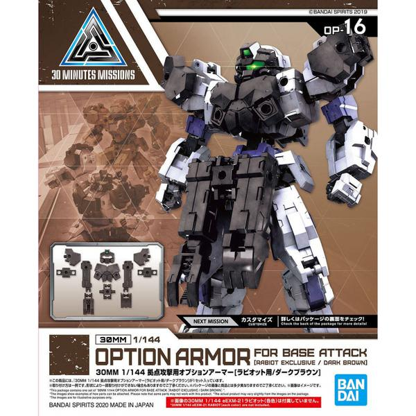 Bandai 1/144 NG 30MM eEXM-21 Option Armour Base Attack for Rabiot (Dark Brown) package artwork