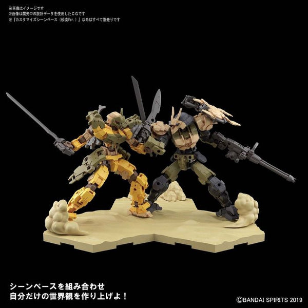 Bandai 1/144 30MM Customise Scene Base (Desert Ver.) example use 2