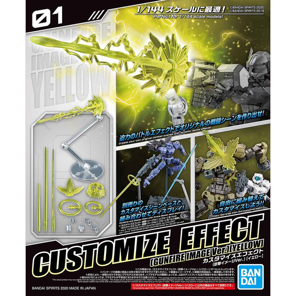 Bandai 1/144 30MM Customise Effect (Gunfire Image Ver. Yellow) package artwork