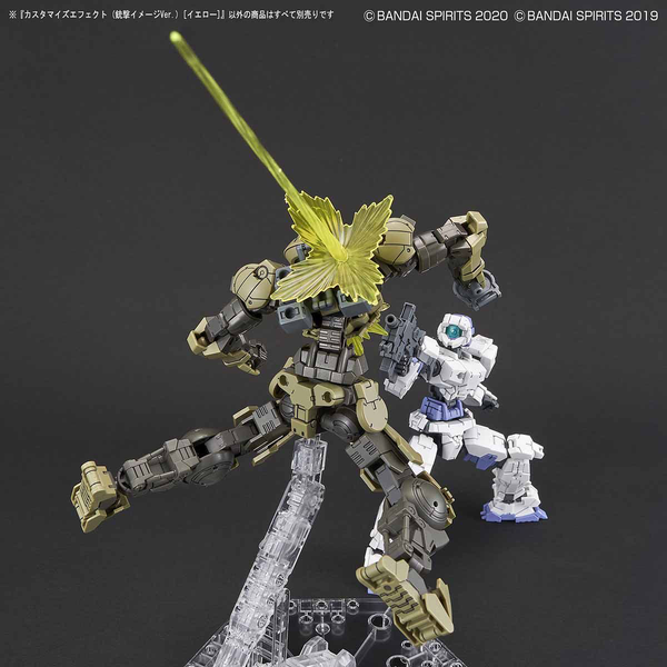Bandai 1/144 30MM Customise Effect (Gunfire Image Ver. Yellow) example use