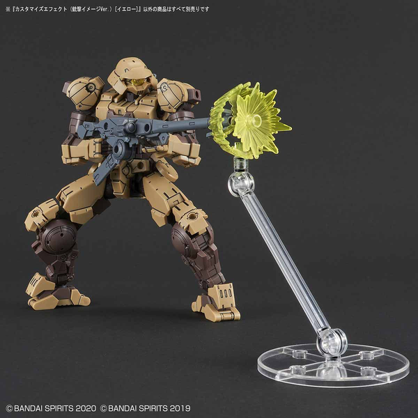 Bandai 1/144 30MM Customise Effect (Gunfire Image Ver. Yellow) example use 2