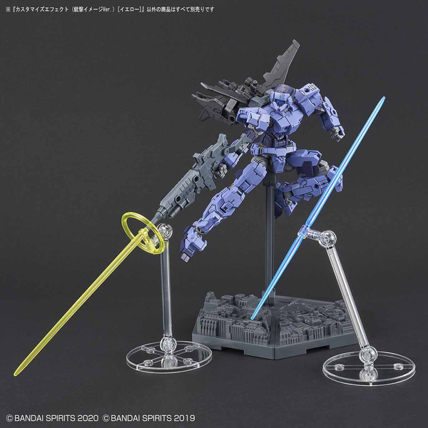 Bandai 1/144 30MM Customise Effect (Gunfire Image Ver. Yellow) example use 3