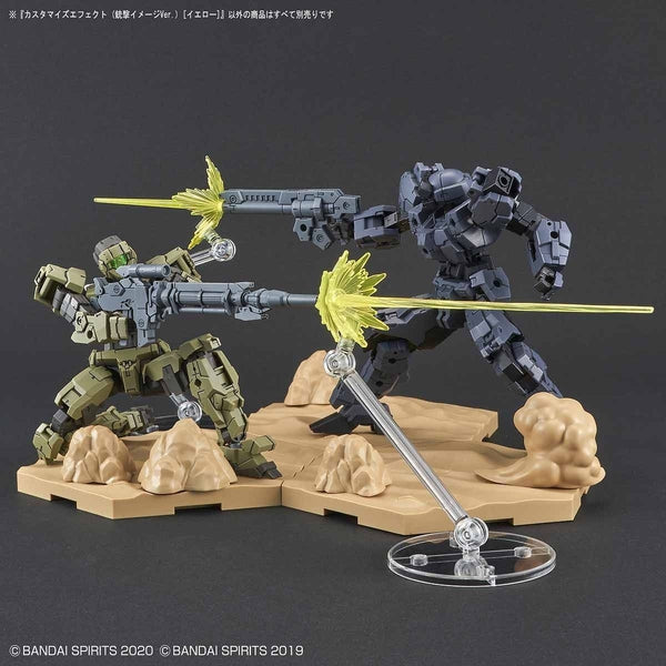 Bandai 1/144 30MM Customise Effect (Gunfire Image Ver. Yellow) example use 4