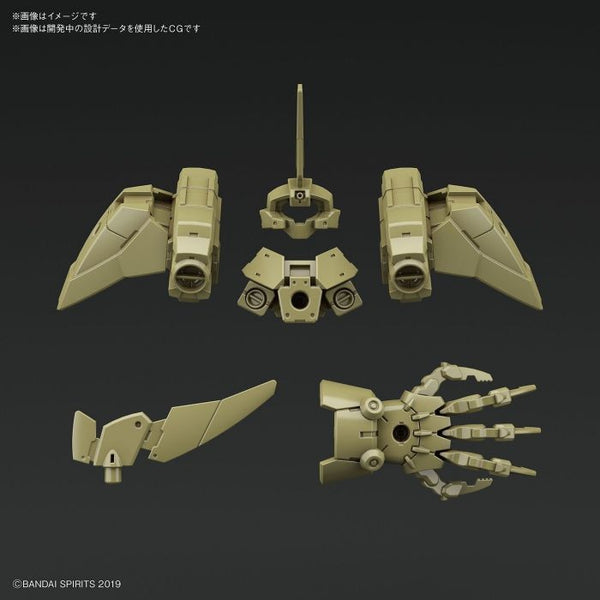 Bandai 1/144 NG 30MM Option Armour for Elite Officer (Dark Green) inclusions
