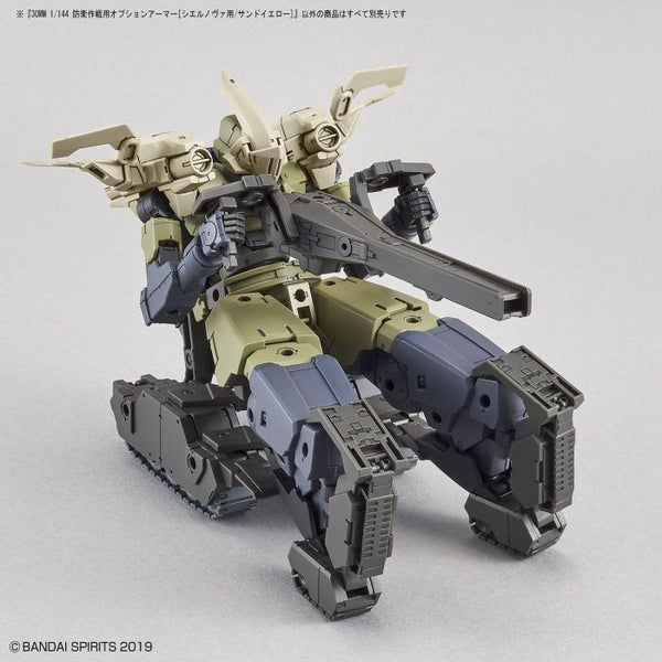 Bandai 1/144 NG 30MM Option Armour for Defense Operations (Sand Yellow) example use 3