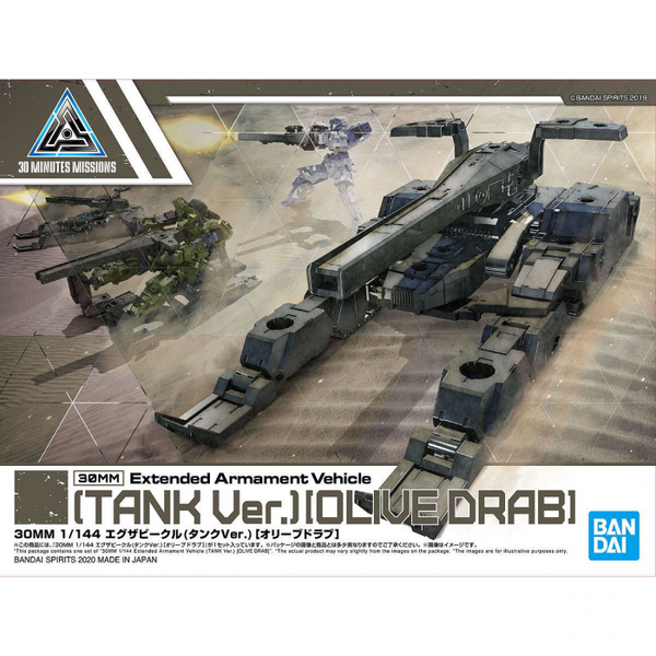 Bandai 1/144 NG 30MM EXA Vehicle (Tank Ver.) [Olive Drab] package artwork