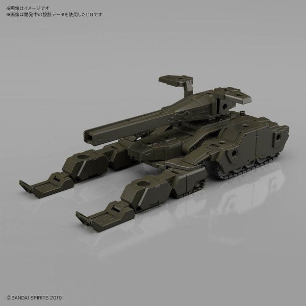 Bandai 1/144 NG 30MM EXA Vehicle (Tank Ver.) [Olive Drab]