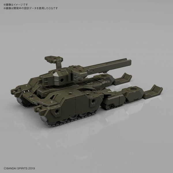 Bandai 1/144 NG 30MM EXA Vehicle (Tank Ver.) [Olive Drab] rhs