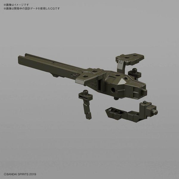 Bandai 1/144 NG 30MM EXA Vehicle (Tank Ver.) [Olive Drab] armament breakdown