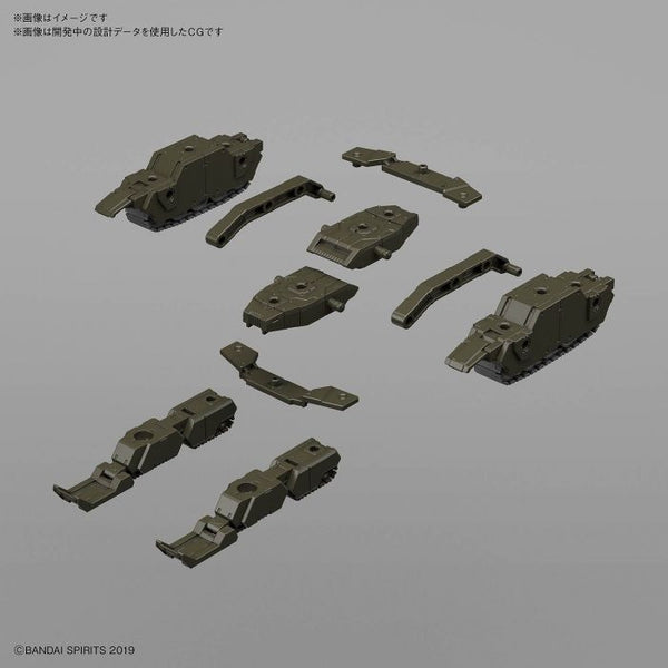 Bandai 1/144 NG 30MM EXA Vehicle (Tank Ver.) [Olive Drab] inclusions