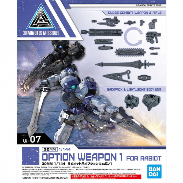 Bandai 1/144 NG 30MM Option Weapon 1 for Rabiot package artwork
