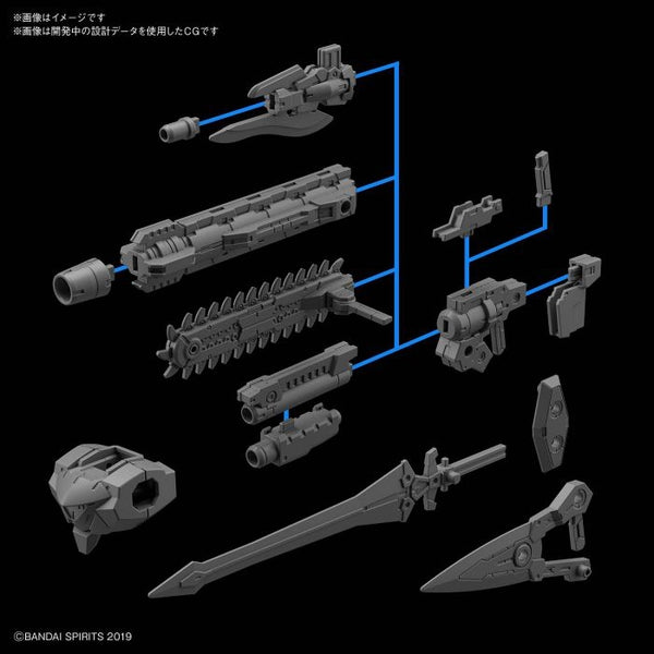Bandai 1/144 NG 30MM Option Weapon 1 for Rabiot inclusions
