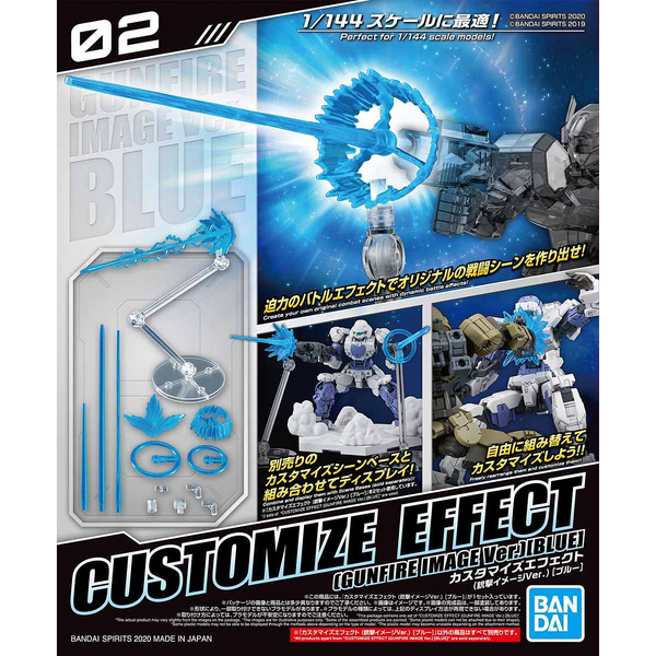 Bandai 1/144 30MM Customise Effect (Gunfire Image Ver. Blue) package artwork