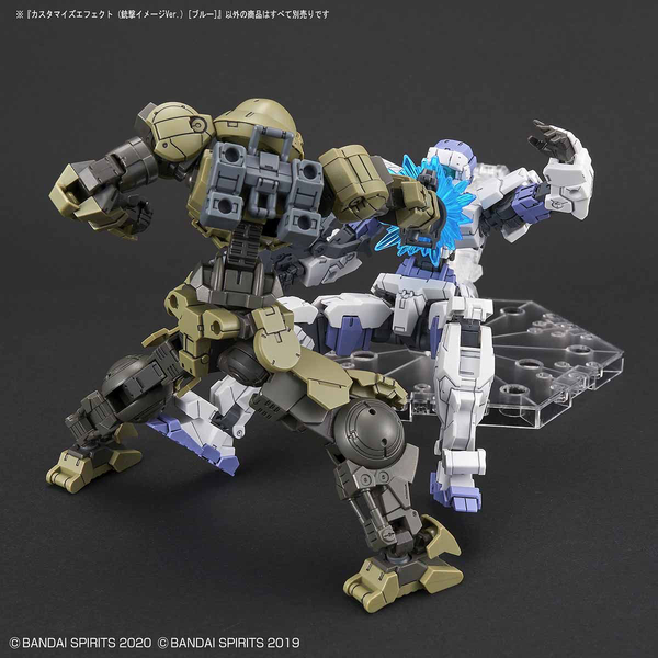 Bandai 1/144 30MM Customise Effect (Gunfire Image Ver. Blue) example use 1