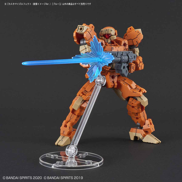 Bandai 1/144 30MM Customise Effect (Gunfire Image Ver. Blue) example use  2