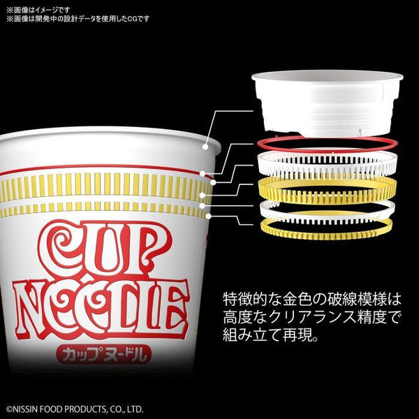 Bandai 1/1 Best Hit Chronicle Cup Noodles cup detailed construction