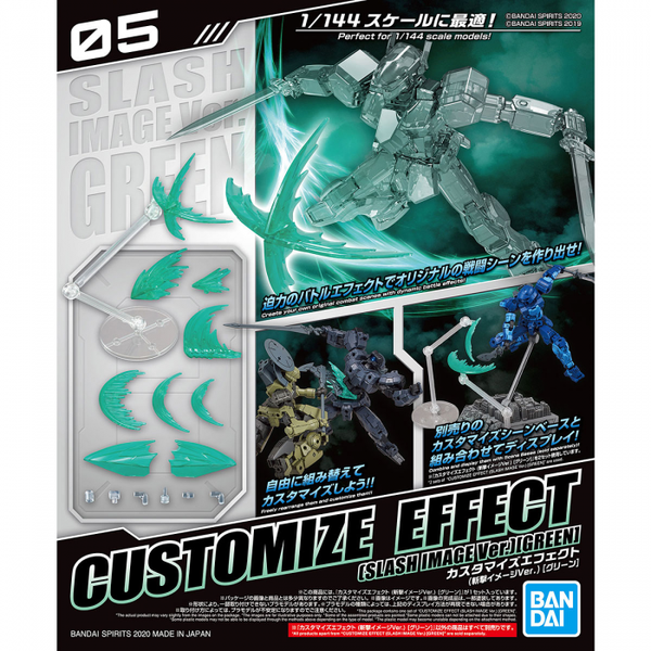 Bandai 1/144 30MM Customise Effect (Slash Image Ver. Green) package artwork