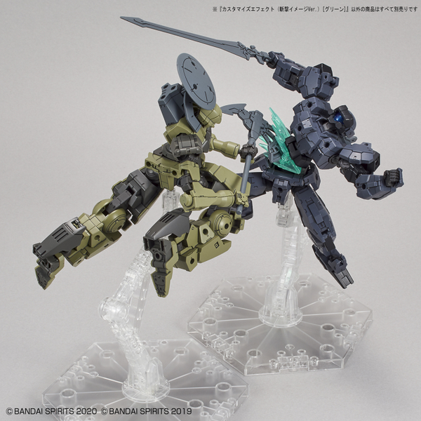 Bandai 1/144 30MM Customise Effect (Slash Image Ver. Green) example use