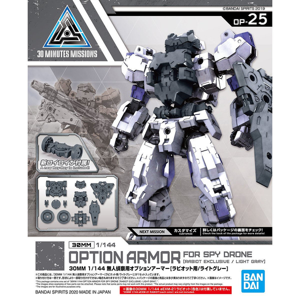 Bandai 1/144 NG 30MM eEXM-21 Option Armour for Spy Drone Rabiot Exclusive (Light Grey) package artwork