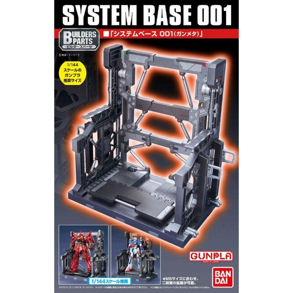 Bandai 1/144 System Base 001 Gun Metallic package art