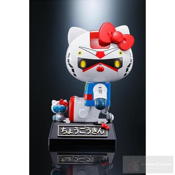 Chogokin Gundam RX-78-2 Hello Kitty sitting