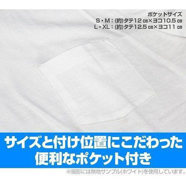 Cospa T-Shirt Mobile Suit Gundam Principality of Zeon with Pocket detail only