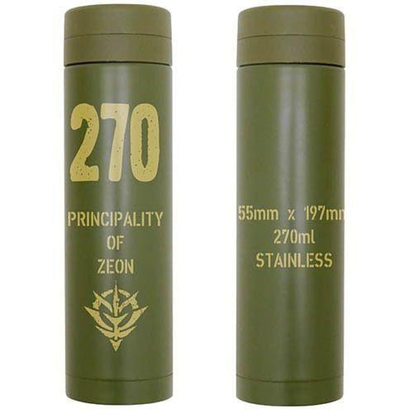 Zeon Thermo Bottle (Mobile Suit Zeta Gundam) front and rear view