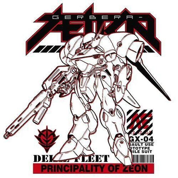 Cospa T-Shirt Mobile Suit Gundam 0083 Gerbera Tetra close up of logo on white tee