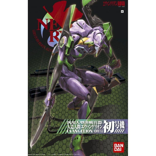 Bandai  Evangelion Unit 01 New Movie Ver. package artwork