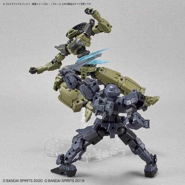 Bandai 1/144 30MM Customise Effect (Slash Image Ver. Blue) example use