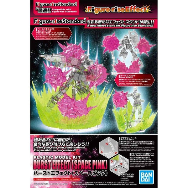 Bandai Figure Rise Burst Effect (space pink) package art