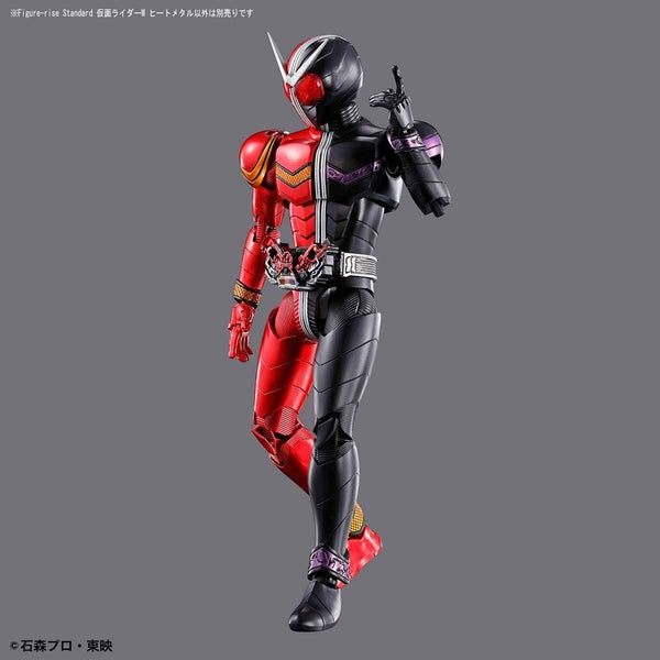 Bandai Figure Rise Standard Kamen Rider Double Heat Metal alternative suit