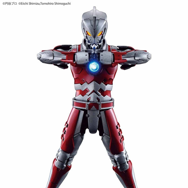 Bandai Figure Rise 1/12 Ultraman Suit A chest led
