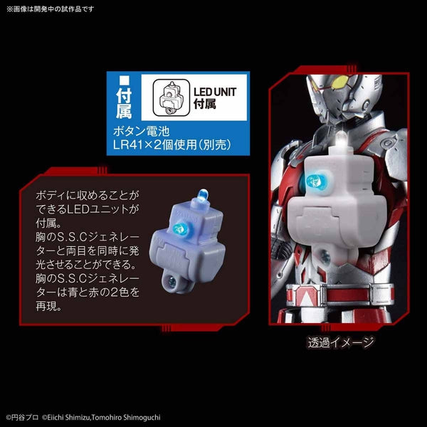 Bandai Figure Rise 1/12 Ultraman Suit A LED mechanism detail