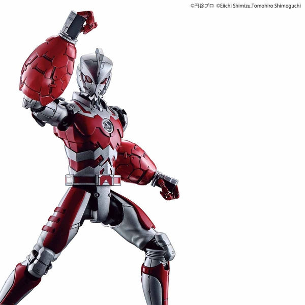 Bandai Figure Rise 1/12 Ultraman Suit A big forearms