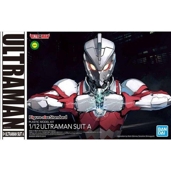 Bandai Figure Rise 1/12 Ultraman Suit A package art