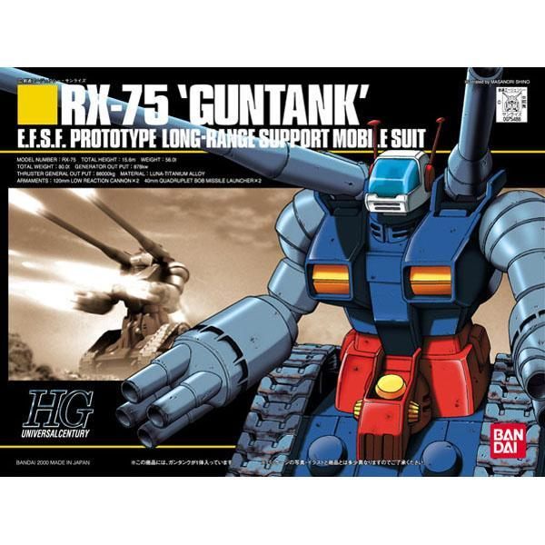 Bandai 1/144 HG Rx-75 Guntank Package art