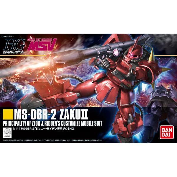 Bandai 1/144 HGUC - MS-06R-2 ZAKU II - J.Ridden's Customize Mobile Suit package art