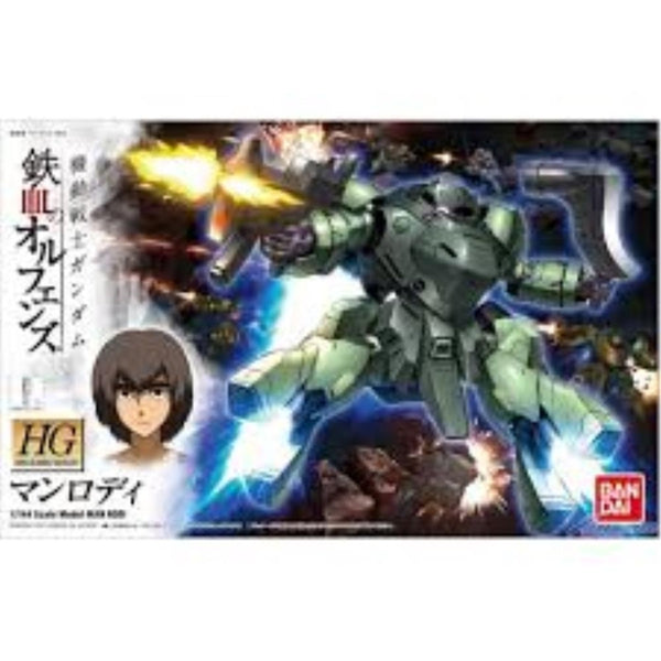 Bandai 1/144 HGIBO Man Rodi 009 package art