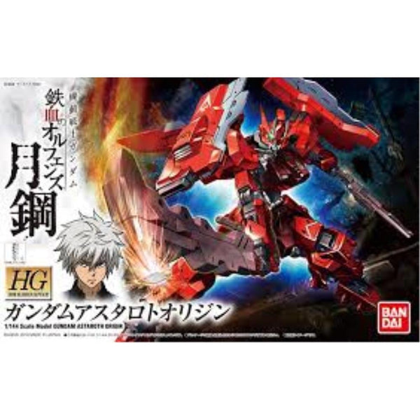 Bandai 1/144 HGIBO Gundam Astaroth Origin package art