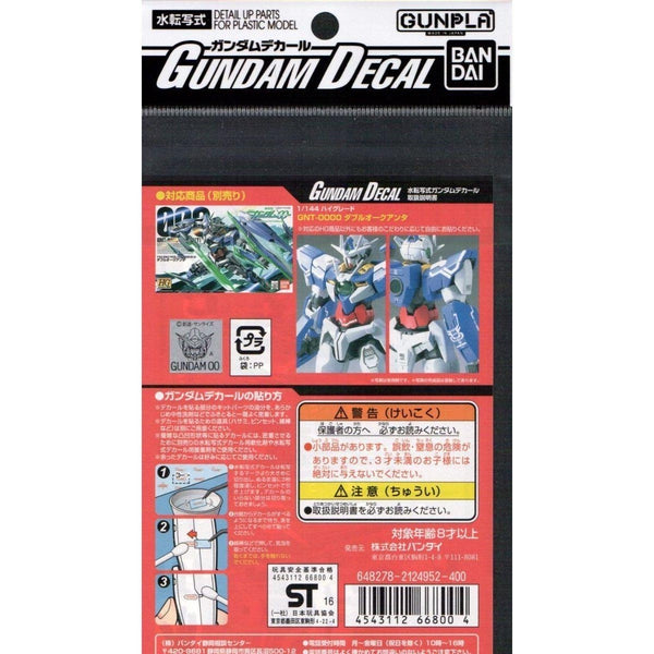 Bandai 1/144 GD-86 HG00 QAN[T] Waterslide Decals back of package