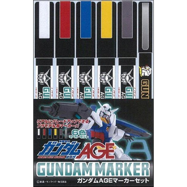 Gundam Age Marker Set (6 pieces)
