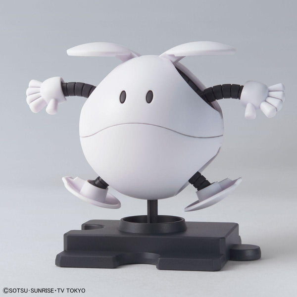 Bandai Haropla Mobile Haro new colour white