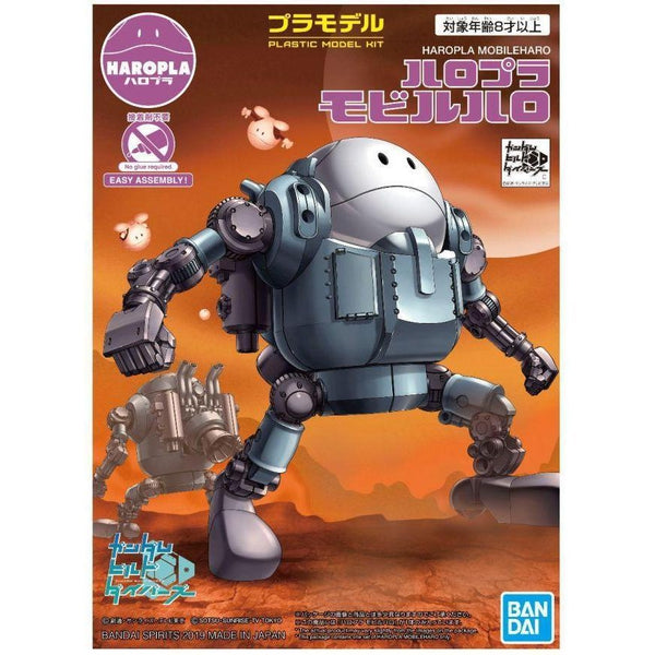 Bandai Haropla Mobile Haro package art